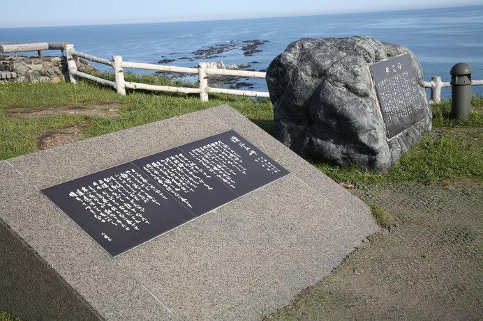 二つの「襟裳岬」の歌詞が並んでいる。