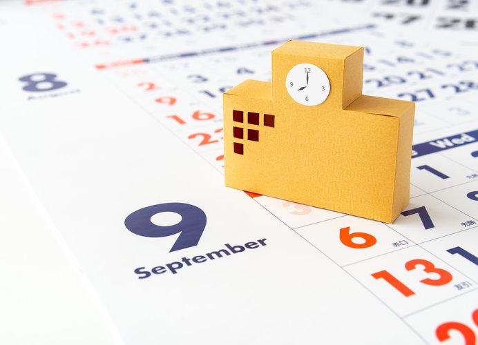 海外では9月から新学期が主流