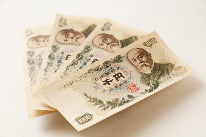 千円札の顔でした