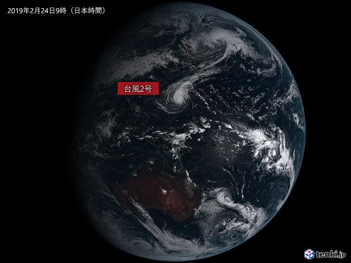 ひまわり8号による台風2号の雲のようす(2019年2月24日9時観測)