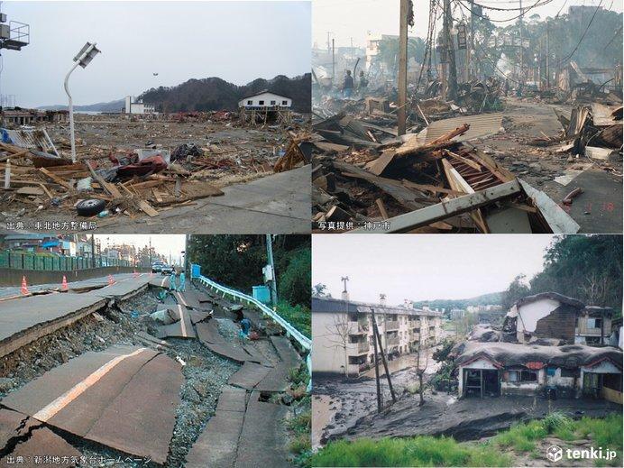 気象予報士が振り返る「平成の災害」~地震・火山災害編~