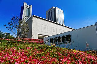 横浜美術館開館は今年30周年!「美術でつなぐ人とみらい」