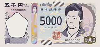 """新紙幣の偉人""""ゆかりの地""""に行ってみよう!~津田梅子編~"""