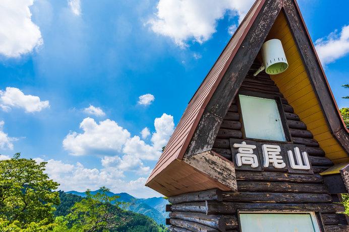 頂上の展望台からの眺望は、素晴らしい「高尾山」