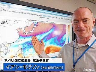 アメリカの気象予報官が語る ハワイの気候の特徴とは?