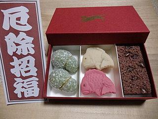 6月16日は和菓子の日!ご存じでしたか?