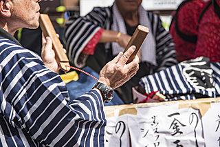 ひと足早く9月の夏祭りをご紹介!〈関東編〉
