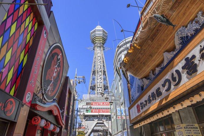 大阪のシンボル、通天閣