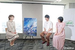 映画「天気の子」醍醐虎汰朗&森七菜が日本気象協会にやってきた~インタビューその2~