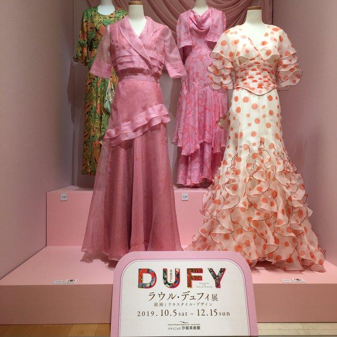 特別展示 マイ・フェア・レディのドレス 展示風景