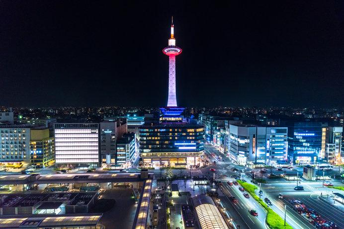 京都府のシンボル「京都タワー」