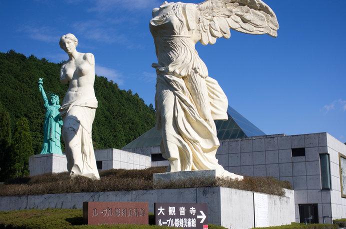 美術の教科書に載っていた「ミロのビーナス」や「サモトラケのニケ」が三重県に