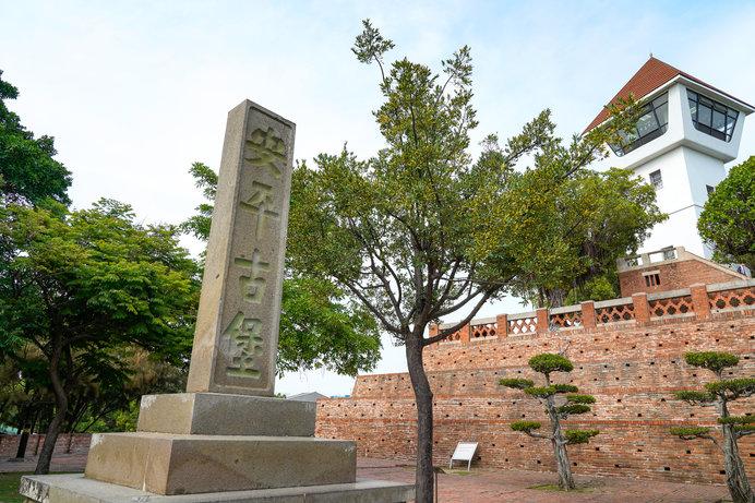 鄭成功ゆかりの台南の安平古堡