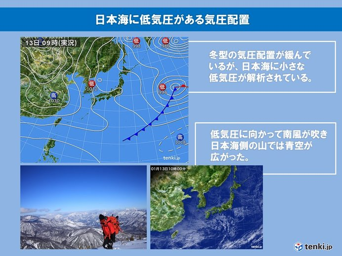 THE DAYから嵐へ 日本海の小さな低気圧