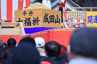 福は〜内!!有名人による豆まきも大人気♪関東近郊の節分会に出かけよう