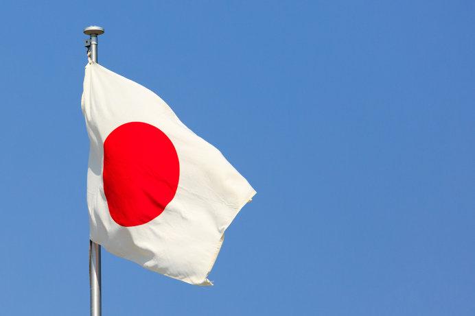 令和の天皇誕生日は2月23日!3連休におすすめのお出かけスポット(tenki ...
