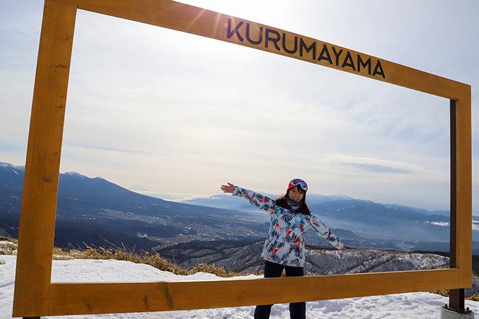 絶景フォトフレーム SKY frame(車山高原SKYPARKスキー場)
