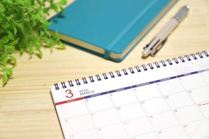 カレンダーには書かれていませんが、3月9日は「感謝の日」です