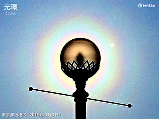 家から空を見上げよう! 気象予報士が教える、空に映る光のアート「大気光象」の見つけ方【中級編】
