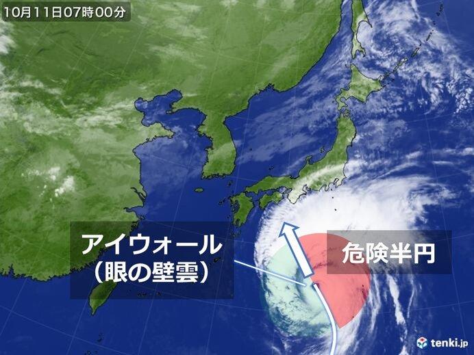 台風情報は進化している!秋の登山に役立てたい台風の知識_画像