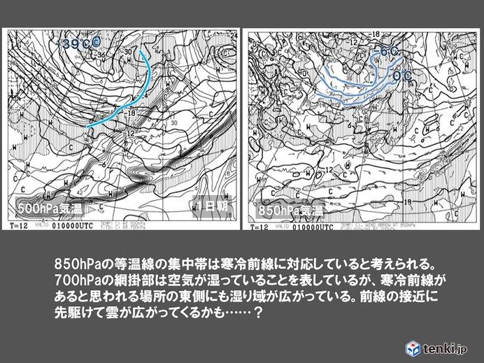 燕岳で空模様と天気図を読み合わせ 初冬の天気のポイントを解説_画像