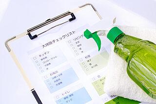 おうち時間で年末大掃除!その前にチェックすべき重要事項とは?