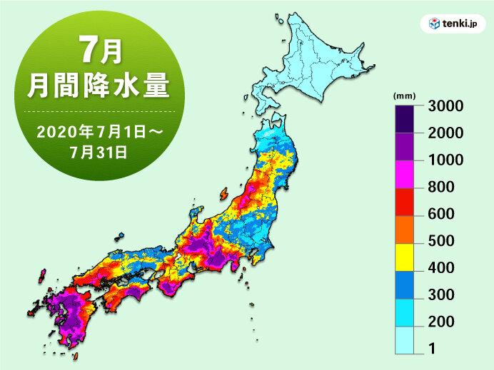 1位 令和2年7月豪雨 およそ1か月にわたる大雨で大きな被害(7月)