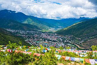 「国民総幸福量」に見る幸せとは?12月17日は、ブータンの建国記念日です