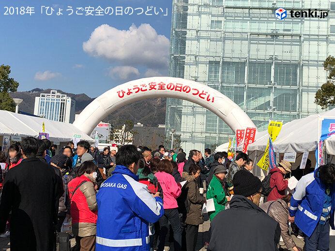 阪神淡路大震災から26年 いま必要なふだんの備え