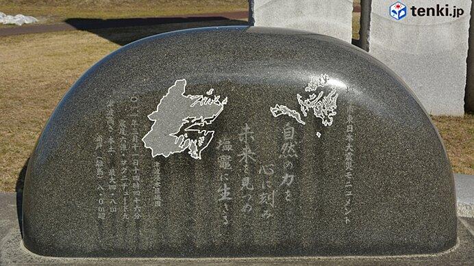 塩竃市東日本大震災モニュメント 地図に白抜きで津波の浸水域が描かれている