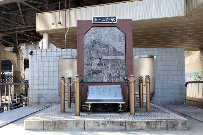 3月24日は集団就職列車の最終運行日!日本を支えた若者から学ぶこと