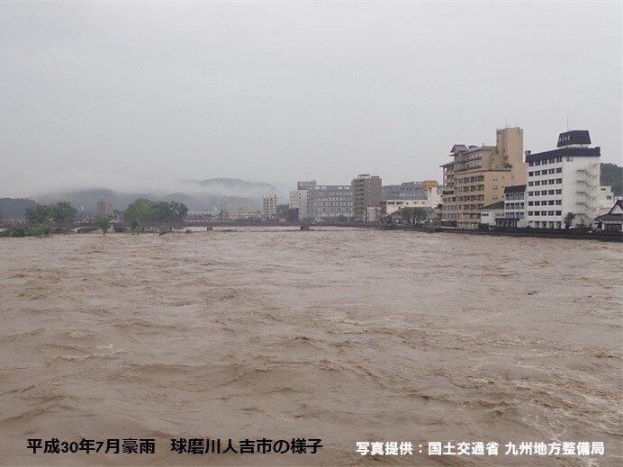 梅雨末期に起きた主な災害