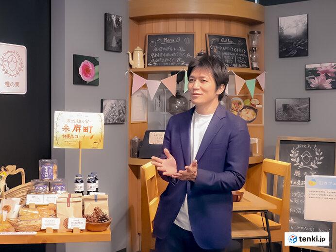 「おかえりモネ」の舞台裏 気象考証の斉田季実治さんインタビュー「天気や防災に興味を持つきっかけに」_画像