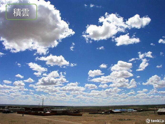 積雲について