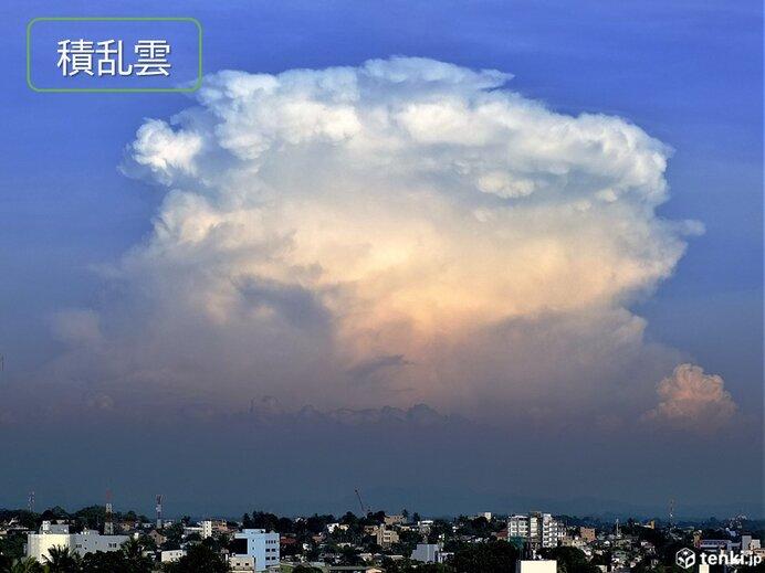 積乱雲について
