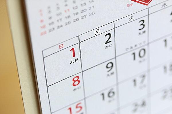 三が日最後の今日は仏滅、明日4日は大安。縁起担ぎか迷信か? 六曜について調べてみました