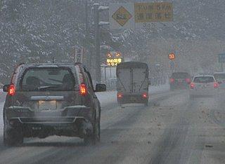 今季最強の寒波到来! 雪道で思わぬ事故に見舞われないために必ず守りたいこと! 準備したいこと!